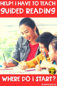 Do you have to teach Guided Reading but have no idea where to start? Don't worry. This is the beginning of series to get your Guided Reading lessons ready to go. #guidedreading #readinginstruction #readingactivities