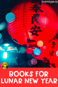 Do you need a list of books to use for Chinese New Year, Korean New Year or Vietnamese New Year? Luna New Year is on its way and we've searched for some great books you can use to learn about these traditions. #lunarnewyear #chinesenewyear #bookrecommendations